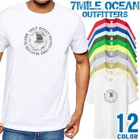 7MILE OCEAN Tシャツ メンズ 半袖 カットソー アメカジ 金魚 サメ シャーク おもしろ 人気ブランド アウトドア ストリート 大き目 大きいサイズ ビックサイズ対応 12色
