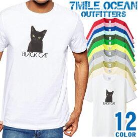 7MILE OCEAN Tシャツ メンズ 半袖 カットソー アメカジ 猫 ねこ ネコ くろねこ 人気ブランド アウトドア ストリート 大き目 大きいサイズ ビックサイズ対応 12色