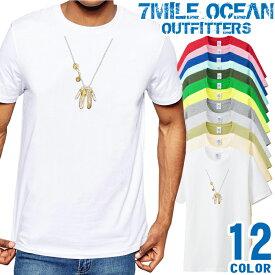 7MILE OCEAN Tシャツ メンズ 半袖 カットソー アメカジ だまし絵 フェザー ネックレス 人気ブランド アウトドア ストリート 大き目 大きいサイズ ビックサイズ対応 12色