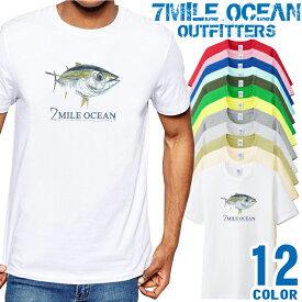 7MILE OCEAN Tシャツ メンズ 半袖 カットソー アメカジ 釣り 魚 フィッシング キハダマグロ ルアー 鮪 人気ブランド アウトドア ストリート 大き目 大きいサイズ ビックサイズ対応 12色