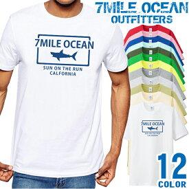 7MILE OCEAN Tシャツ メンズ 半袖 カットソー アメカジ サメ シャーク ビーチ マリン 海 人気ブランド アウトドア ストリート 大き目 大きいサイズ ビックサイズ対応 12色