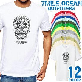 7MILE OCEAN Tシャツ メンズ 半袖 カットソー アメカジ スカル ドクロ 骸骨 柄 人気ブランド アウトドア ストリート 大き目 大きいサイズ ビックサイズ対応 12色