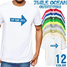 7MILE OCEAN Tシャツ メンズ 半袖 カットソー アメカジ サーフィン サーフ系 海好き ビーチ 海水浴 人気ブランド アウトドア ストリート 大き目 大きいサイズ ビックサイズ対応 12色