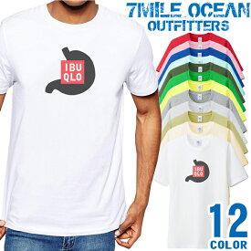 7MILE OCEAN Tシャツ メンズ 半袖 カットソー アメカジ おもしろ ネタ パロディー 爆笑 人気ブランド アウトドア ストリート 大き目 大きいサイズ ビックサイズ対応 12色
