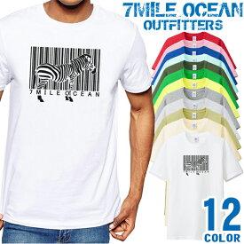 【更にエントリーP10倍 10/29 1:59迄 】7MILE OCEAN Tシャツ メンズ 半袖 カットソー アメカジ だまし絵 シマウマ ゼブラ グラフィック 人気ブランド アウトドア ストリート 大き目 大きいサイズ ビックサイズ対応 12色