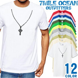 7MILE OCEAN Tシャツ メンズ 半袖 カットソー アメカジ だまし絵 ネックレス 十字架 クロス 人気ブランド アウトドア ストリート 大き目 大きいサイズ ビックサイズ対応 12色