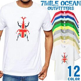 7MILE OCEAN Tシャツ メンズ 半袖 カットソー アメカジ カブトムシ ユニオンジャック カブト虫 イギリス 人気ブランド アウトドア ストリート 大き目 大きいサイズ ビックサイズ対応 12色