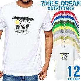 7MILE OCEAN Tシャツ メンズ 半袖 カットソー アメカジ 動物 アフリカ メッセージ 名言 自然 人気ブランド アウトドア ストリート 大き目 大きいサイズ ビックサイズ対応 12色