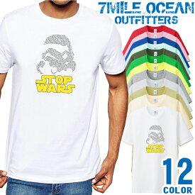7MILE OCEAN Tシャツ メンズ 半袖 カットソー アメカジ 戦争反対 反戦 おもしろ メッセージ 人気ブランド アウトドア ストリート 大き目 大きいサイズ ビックサイズ対応 12色