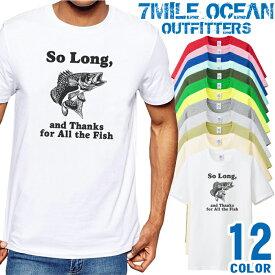 7MILE OCEAN Tシャツ メンズ 半袖 カットソー アメカジ フィッシング 釣り 魚 ルアー 人気ブランド アウトドア ストリート 大き目 大きいサイズ ビックサイズ対応 12色