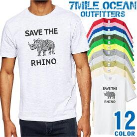7MILE OCEAN Tシャツ メンズ 半袖 カットソー アメカジ サイ 動物愛護 アニマル 人気ブランド アウトドア ストリート 大き目 大きいサイズ ビックサイズ対応 12色