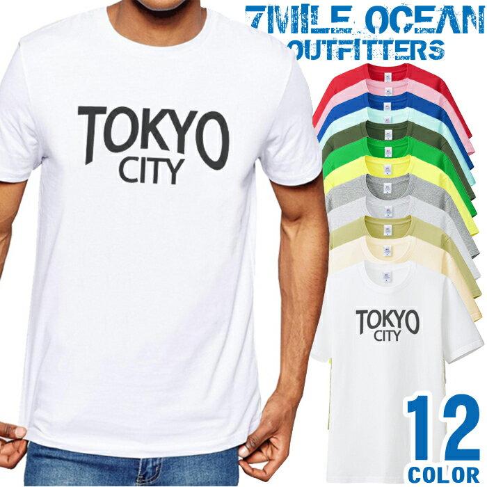7MILE OCEAN Tシャツ メンズ 半袖 カットソー アメカジ 東京 TOKYO CITY ご当地 サポーター カレッジ お土産 ローカル 人気ブランド アウトドア ストリート 大き目 大きいサイズ ビックサイズ対応 12色