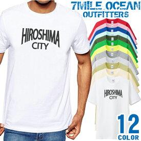 7MILE OCEAN Tシャツ メンズ 半袖 カットソー アメカジ 広島 HIROSHIMA CITY ご当地 サポーター カレッジ お土産 ローカル 人気ブランド アウトドア ストリート 大き目 大きいサイズ ビックサイズ対応 12色