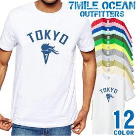 7MILE OCEAN Tシャツ メンズ 半袖 カットソー アメカジ おもしろ TOKYO 東京 ご当地 サポーター カレッジ お土産 ローカル 人気ブランド アウトドア ストリート 大き目 大きいサイズ ビックサイズ対応 12色
