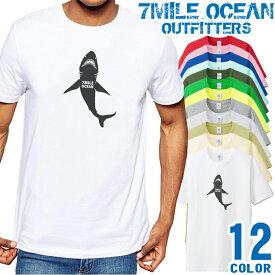 7MILE OCEAN Tシャツ メンズ 半袖 カットソー アメカジ 鮫 サメ シャーク アウトドア 人気ブランド アウトドア ストリート 大き目 大きいサイズ ビックサイズ対応 12色
