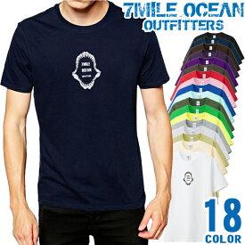 7MILE OCEAN Tシャツ メンズ 半袖 カットソー アメカジ サメ シャーク スカル トライバル ロゴ 通販 人気ブランド アウトドア ストリート 大き目 大きいサイズ ビックサイズ対応 18色