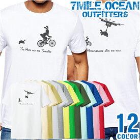 7MILE OCEAN Tシャツ メンズ 半袖 カットソー バックプリント ウサギ カメ 童話 ドローン 自転車 昔話 おもしろ ネタ 競争 人気ブランド アウトドア ストリート 大き目 大きいサイズ ビックサイズ対応 12色