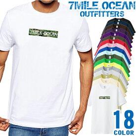 7MILE OCEAN Tシャツ メンズ 半袖 カットソー アメカジ ボックスロゴ 迷彩 カモフラ 通販 人気ブランド アウトドア ストリート 大き目 大きいサイズ ビックサイズ対応 18色