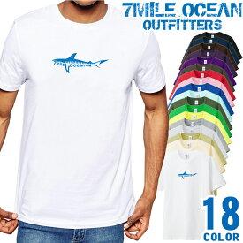 7MILE OCEAN Tシャツ メンズ 半袖 カットソー アメカジ シャーク サメ ジョーズ ロゴ ブラック ネイビー パープル 通販 人気ブランド アウトドア ストリート 大き目 大きいサイズ ビックサイズ対応 18色