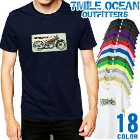 7MILE OCEAN Tシャツ メンズ 半袖 カットソー アメカジ BIKE バイク ツーリング アメリカン ロゴ 通販 人気ブランド アウトドア ストリート 大き目 大きいサイズ ビックサイズ対応 18色