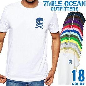 7MILE OCEAN Tシャツ メンズ 半袖 カットソー アメカジ スカル ドクロ 骸骨 かわいい 人気ブランド アウトドア ストリート 大き目 大きいサイズ ビックサイズ対応 18色