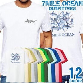7MILE OCEAN Tシャツ メンズ 半袖 カットソー バックプリント カジキ ルアー釣り フィッシング セイルフィシュ マーリン バックロゴ 人気ブランド アウトドア ストリート 大き目 大きいサイズ ビックサイズ対応 12色