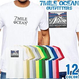 7MILE OCEAN Tシャツ メンズ 半袖 カットソー バックプリント 阿蘇山 登山 山岳 九州 熊本 ピッケル バックプリント 人気ブランド アウトドア ストリート 大き目 大きいサイズ ビックサイズ対応 12色