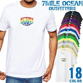 7MILE OCEAN Tシャツ メンズ 半袖 カットソー アメカジ レインボー 虹 ロゴ 通販 人気ブランド アウトドア ストリート 大き目 大きいサイズ ビックサイズ対応 18色