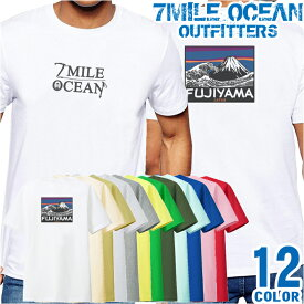 7MILE OCEAN Tシャツ メンズ 半袖 カットソー バックプリント 富士山 FUJIYAMA 火山 登山 山岳 ピッケル バックロゴ 自然 人気ブランド アウトドア ストリート 大き目 大きいサイズ ビックサイズ対応 12色