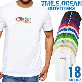 7MILE OCEAN Tシャツ メンズ 半袖 カットソー アメカジ ペイント アート デザイン グラフィック だまし絵 ネタ おもしろ 人気ブランド アウトドア ストリート 大き目 大きいサイズ ビックサイズ対応 18色