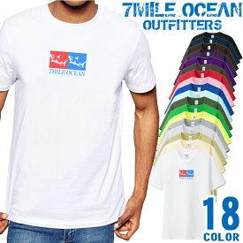 7MILE OCEAN Tシャツ メンズ 半袖 カットソー アメカジ シャーク サメ 鮫 ジョーズ トリコロール おもしろ ネタ 人気ブランド アウトドア ストリート 大き目 大きいサイズ ビックサイズ対応 18色