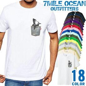 7MILE OCEAN Tシャツ メンズ 半袖 カットソー アメカジ おもしろ 胸ポケット シャーク サメ 鮫 ジョーズ だまし絵 人気ブランド アウトドア ストリート 大き目 大きいサイズ ビックサイズ対応 18色