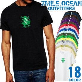 7MILE OCEAN Tシャツ メンズ 半袖 カットソー アメカジ おもしろ カエル フロッグ 雨蛙 ネタ 通販 人気ブランド アウトドア ストリート 大き目 大きいサイズ ビックサイズ対応 18色