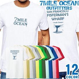 7MILE OCEAN Tシャツ メンズ 半袖 カットソー バックプリント フィシャーマン サーフィン フィシング ダイビング クジラ 鯨 デザイン 人気ブランド アウトドア ストリート 大き目 大きいサイズ ビックサイズ対応 12色