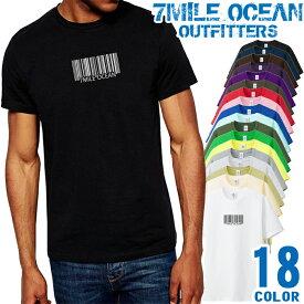 7MILE OCEAN Tシャツ メンズ 半袖 カットソー アメカジ ロゴ ボックスロゴ ネタ バーコード カッコイイ 人気ブランド アウトドア ストリート 大き目 大きいサイズ ビックサイズ対応 18色