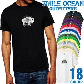 7MILE OCEAN Tシャツ メンズ 半袖 カットソー アメカジ ロゴ アメリカ バイソン バッファロー オシャレ 人気ブランド アウトドア ストリート 大き目 大きいサイズ ビックサイズ対応 18色