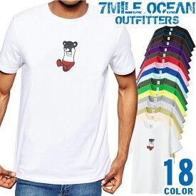 7MILE OCEAN Tシャツ メンズ 半袖 カットソー アメカジ ロゴ ベア トリコロール キャラクター 春夏物 人気ブランド アウトドア ストリート 大き目 大きいサイズ ビックサイズ対応 18色