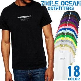 7MILE OCEAN Tシャツ メンズ 半袖 カットソー アメカジ ロゴ ネタ おもしろ 魚 サンマ JAPAN 人気ブランド アウトドア ストリート 大き目 大きいサイズ ビックサイズ対応 18色