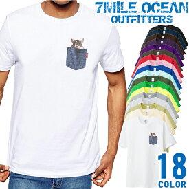 7MILE OCEAN Tシャツ メンズ 半袖 カットソー アメカジ ロゴ パロディー ネタ おもしろ 胸ポケット だまし絵 人気ブランド アウトドア ストリート 大き目 大きいサイズ ビックサイズ対応 18色