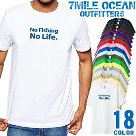 7MILE OCEAN Tシャツ メンズ 半袖 カットソー アメカジ ロゴ 釣り フィッシング メッセージ デザイン 人気ブランド アウトドア ストリート 大き目 大きいサイズ ビックサイズ対応 18色
