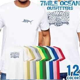 7MILE OCEAN Tシャツ メンズ 半袖 カットソー バックプリント 売れてる バックプリント マリン カジキ デザイン アメリカン 人気ブランド アウトドア ストリート 大き目 大きいサイズ ビックサイズ対応 12色