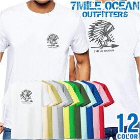 7MILE OCEAN Tシャツ メンズ 半袖 カットソー バックプリント 背面プリント アメカジ インディアン ウエスタン ネイティブ デザイン 人気ブランド アウトドア ストリート 大き目 大きいサイズ ビックサイズ対応 12色