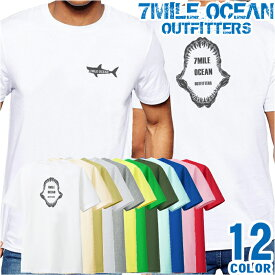 7MILE OCEAN Tシャツ メンズ 半袖 カットソー バックプリント 背面プリント アメカジ サメ シャーク 鮫 デザイン 人気ブランド アウトドア ストリート 大き目 大きいサイズ ビックサイズ対応 12色