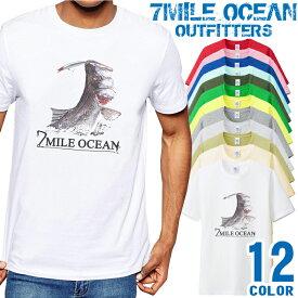 メンズ Tシャツ 半袖 プリント アメカジ 大きいサイズ 7MILE OCEAN シーバス ルアー
