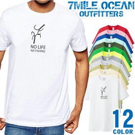 メンズ Tシャツ 半袖 プリント アメカジ 大きいサイズ 7MILE OCEAN 釣り フィッシング