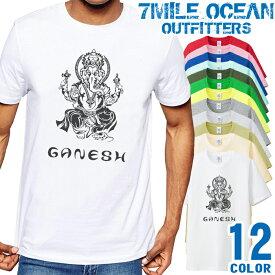 メンズ Tシャツ 半袖 プリント アメカジ 大きいサイズ 7MILE OCEAN ガネイシャ