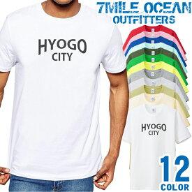 メンズ Tシャツ 半袖 プリント アメカジ 大きいサイズ 7MILE OCEAN 兵庫
