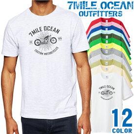 メンズ Tシャツ 半袖 プリント アメカジ 大きいサイズ 7MILE OCEAN バイク