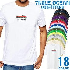 メンズTシャツ半袖プリントアメカジ大きいサイズ7MILEOCEAN機関車鉄道
