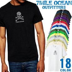 メンズTシャツ半袖プリントアメカジ大きいサイズ7MILEOCEANスカルルアー